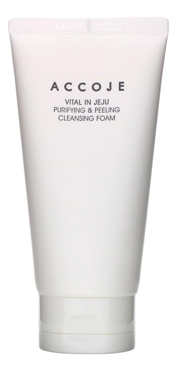 Очищающая и отшелушивающая пенка для лица Vital In Jeju Purifying Peeling Cleansing Foam 150мл авен пенка очищающая для лица контура глаз 150мл