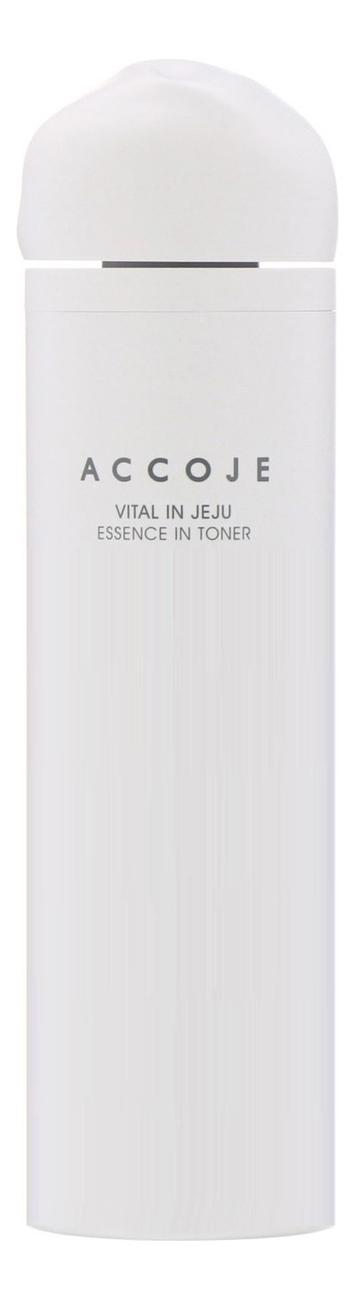 Купить Эссенция-тоник для лица Vital In Jeju Essence in Toner 130мл, ACCOJE