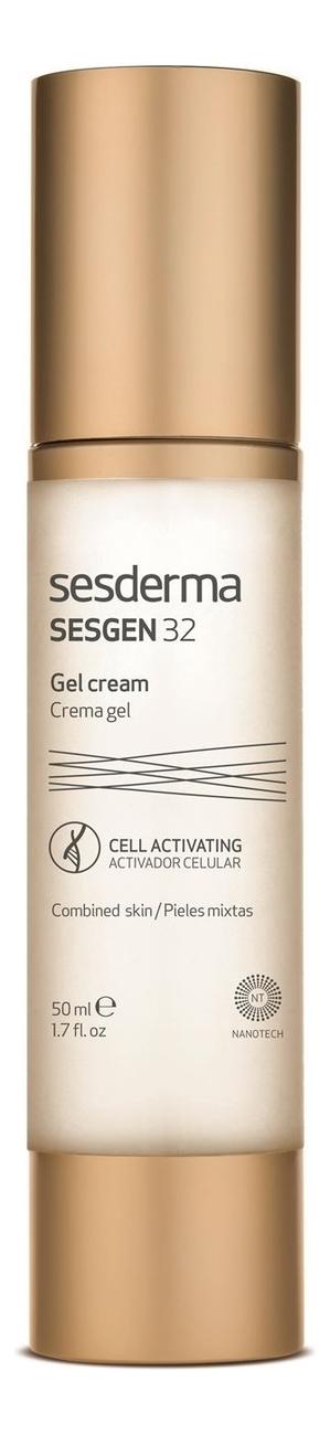 Крем-гель для лица Клеточный активатор Sesgen 32 Crema Gel Activador Celular 50мл крем гель для лица антивозрастной reti age crema gel antienvejecimiento 50мл