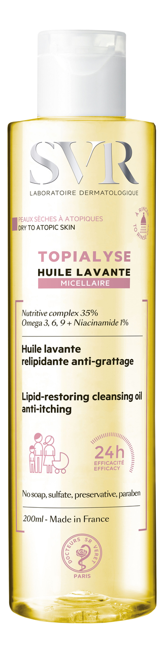 Фото - Мицеллярное очищающее масло для лица Topialyse Huile Lavante Micellaire 200мл мицеллярное очищающее молочко для лица c экстрактом малины lait micellaire demaquillant 200мл