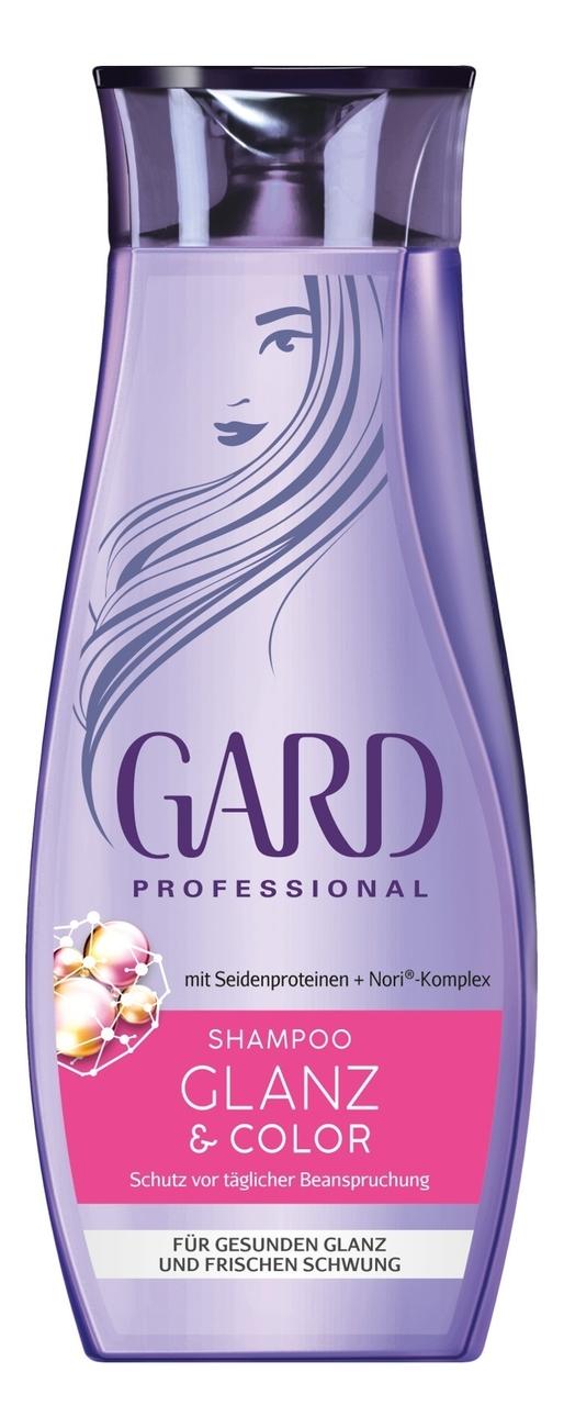 Шампунь для блеска и яркости волос Spulung Glanz & Color 250мл