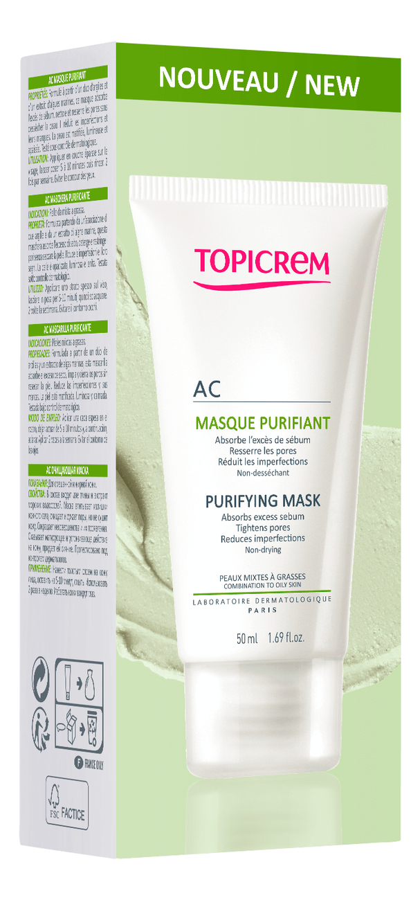 Очищающая маска для лица AC Masque Purifiant 50мл нюкс очищающая разглаживающая маска для лица insta masque 50 мл