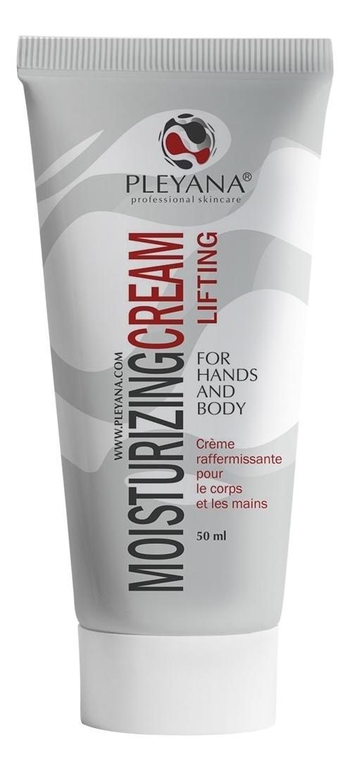 Лифтинг-крем для рук и тела с увлажняющим комплексом Moisturizing Cream Lifting: Крем 50мл нитроджина norwegian formula бальзам уход для тела 200мл крем для рук 50мл