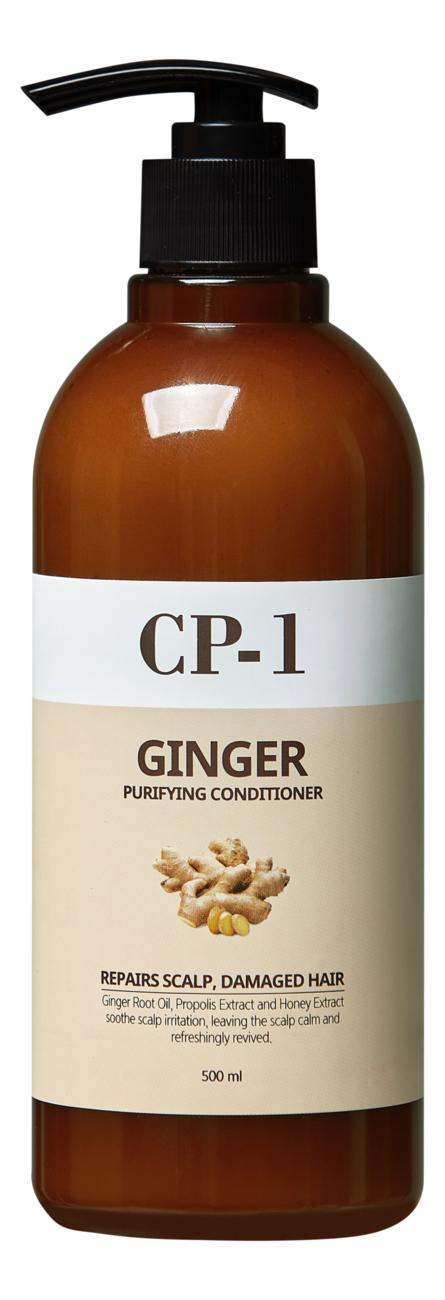 Купить Кондиционер для волос с экстрактом имбиря CP-1 Ginger Purifying Conditioner: Кондиционер 500мл, Esthetic House
