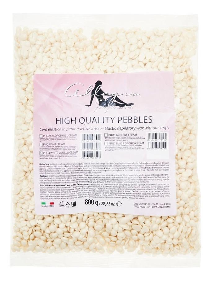 Эластичный пленочный воск для депиляции Белая ваниль High Quality Pebbles: Воск 800г