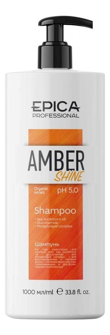 Шампунь для восстановления и питания волос с облепиховым маслом Amber Shine Organic Shampoo: 1000мл
