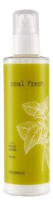 Лосьон для лица с растительными экстрактами Real Fresh Vegan Relief Lotion 210мл