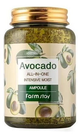 Многофункциональная ампульная сыворотка для лица с экстрактом авокадо Avocado All-In-One Intensive Moist Ampoule 250мл недорого