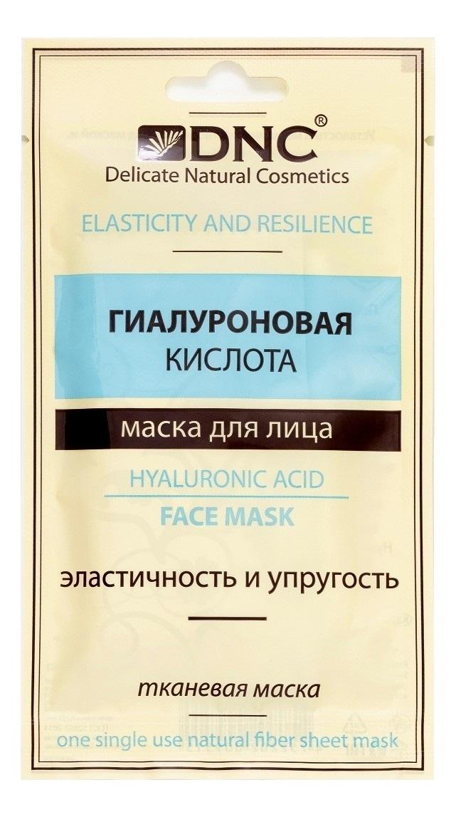 Купить Тканевая маска для лица Гиалуроновая кислота Hyaluronic Acid Face Mask 15мл, DNC