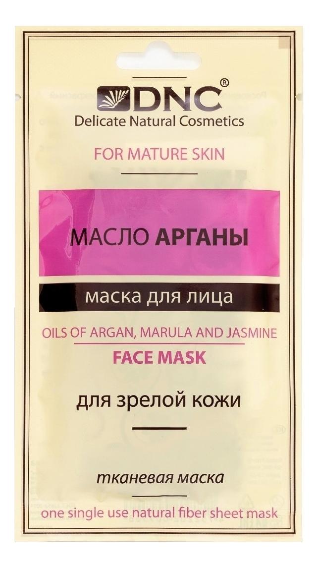 Купить Тканевая маска для лица Масло арганы Oils of Argan, Marula And Jasmine Face Mask 15мл, DNC