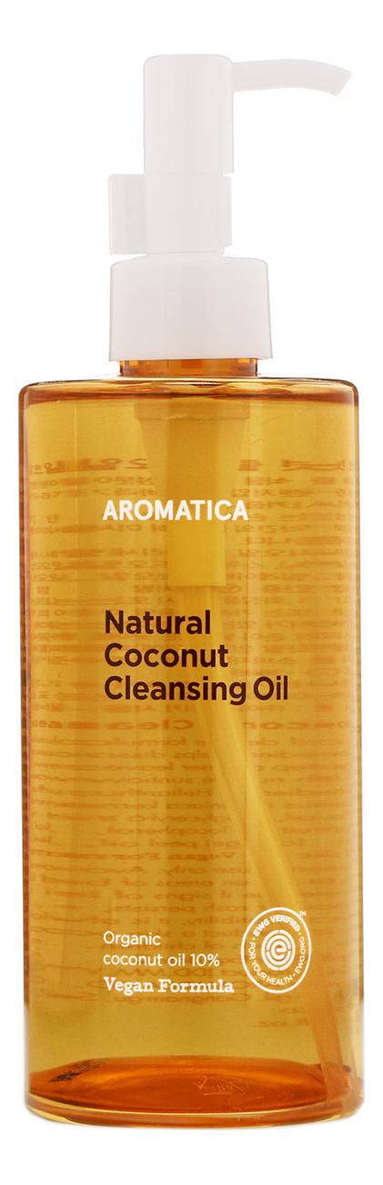 Купить Гидрофильное масло для лица с экстрактом кокоса Natural Coconut Cleansing Oil 300мл, AROMATICA