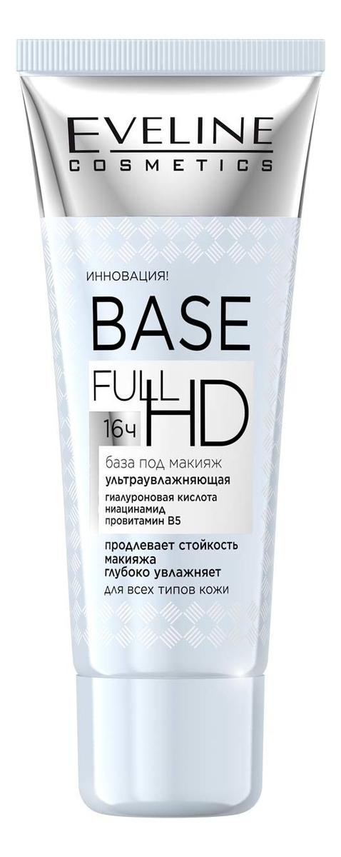 Ультраувлажняющая база под макияж Base Full HD 30мл база под макияж eco soul peach base spf44 pa база 30мл