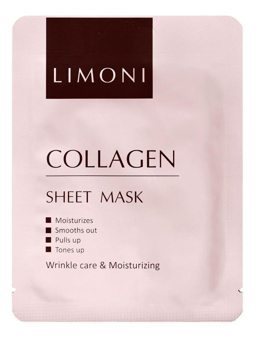 Маска-лифтинг для лица с коллагеном Collagen Sheet Mask 20г: Маска 3шт