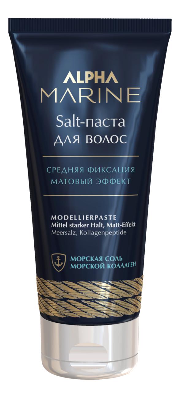 Salt-паста для волос с матовым эффектом Alpha Marine 100мл salt паста для волос с матовым эффектом alpha marine 100мл