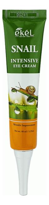 Крем для кожи вокруг глаз с муцином улитки Snail Intensive Eye Cream 40мл недорого