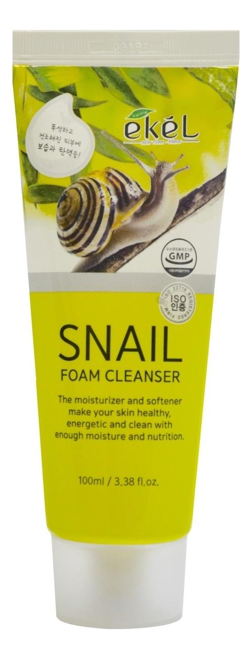 Пенка для умывания с экстрактом улиточного муцина Foam Cleanser Snail: Пенка 100мл гидрофильное масло пенка для умывания с экстрактом вишни cherry blossom oil to foam cleanser 100мл