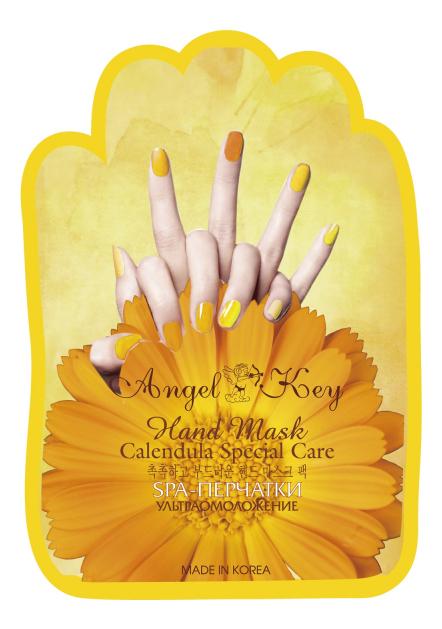 Купить Spa-перчатки Ультраомоложение Hand Mask Calendula Special Care 16г, Angel Key