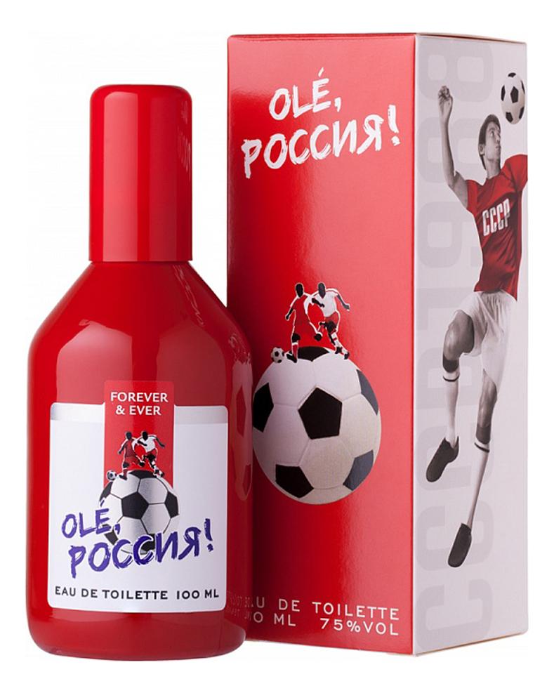 Купить Parfums Genty Ole, Россия!: туалетная вода 100мл