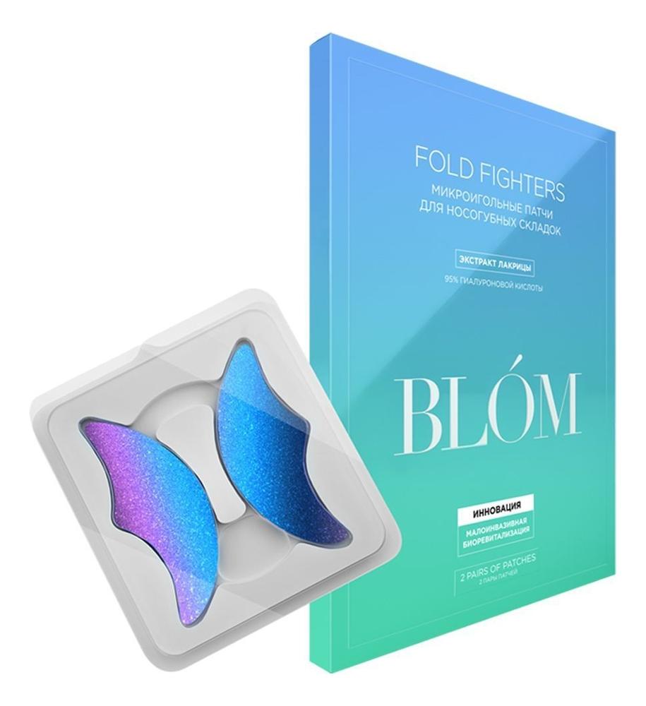 Купить Микроигольные патчи для носогубных складок с экстрактом лакрицы Microneedle For Nasolabial Folds: Патчи 2 пары, BLOM