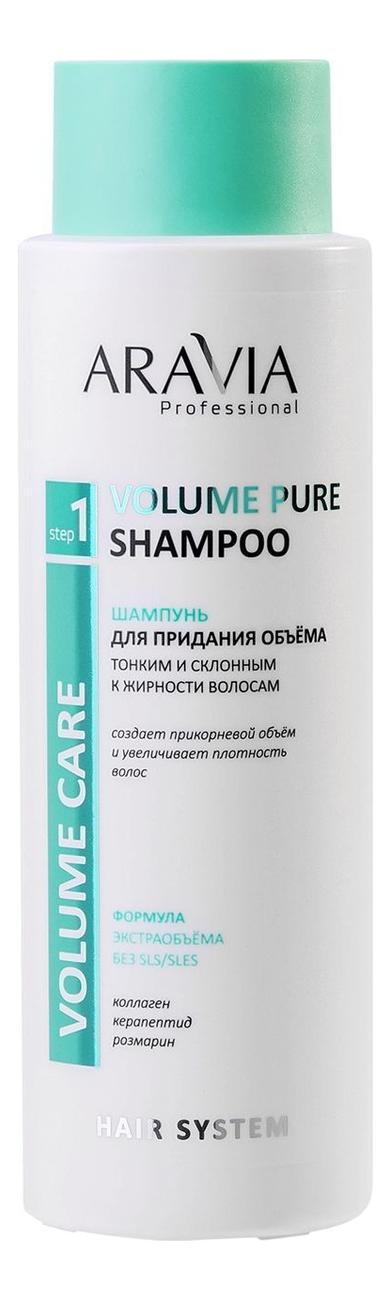 Купить Шампунь для придания объема тонким и склонным к жирности волосам Volume Pure Shampoo 400мл: Шампунь 400мл, Шампунь для придания объема тонким и склонным к жирности волосам Professional Volume Pure Shampoo 400мл, Aravia