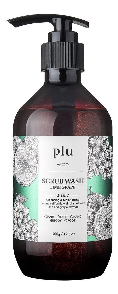 Купить Скраб-гель для душа Scrub Wash Lime Green Grape: Скраб-гель 500мл, Plu