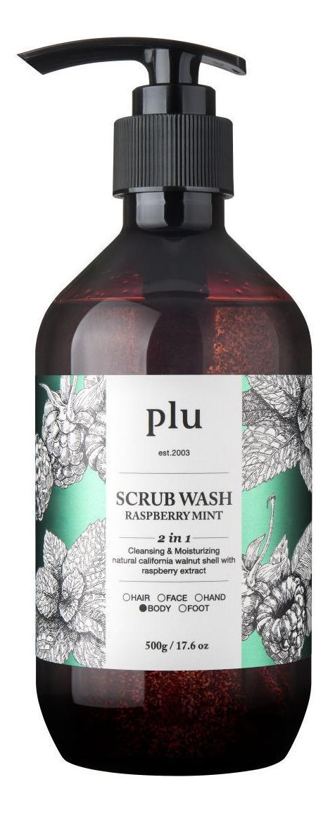 Купить Скраб-гель для душа Scrub Wash Raspberry Mint: Скраб-гель 500мл, Plu