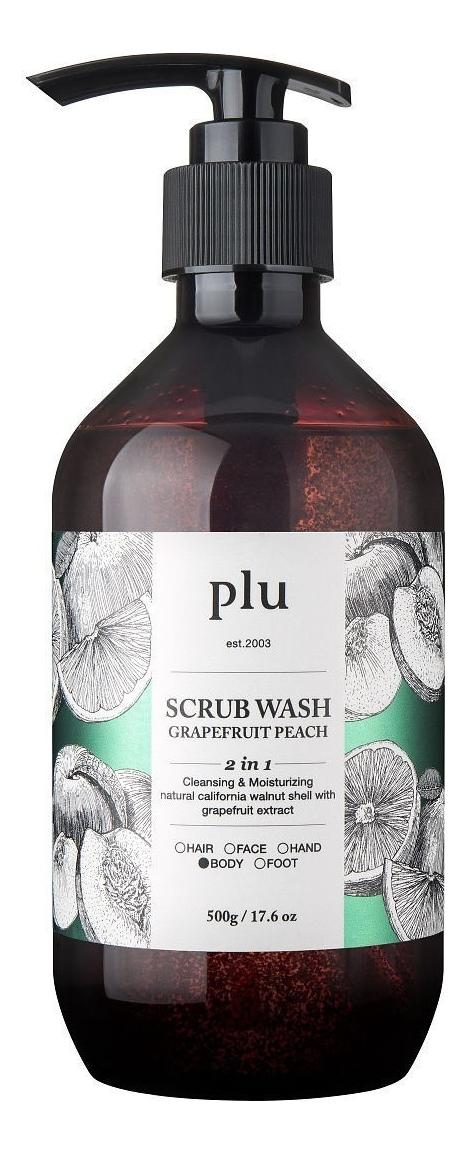Купить Скраб-гель для душа Scrub Wash Grapefruit Peach: Скраб-гель 500мл, Plu