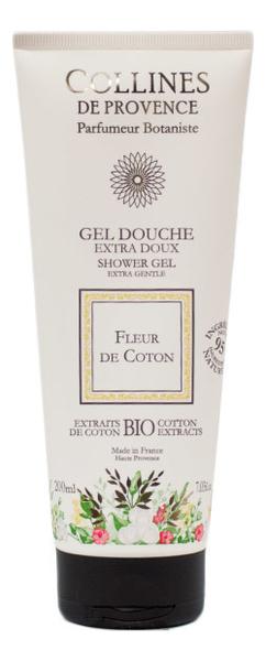 Фото - Гель для душа Gel Douche Fleur De Coton 200мл caudalie гель для душа fleur de vigne
