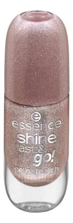 Купить Лак для ногтей Shine Last & Go! 8мл: 65 Disco Fever, Лак для ногтей Shine Last & Go! 8мл, essence