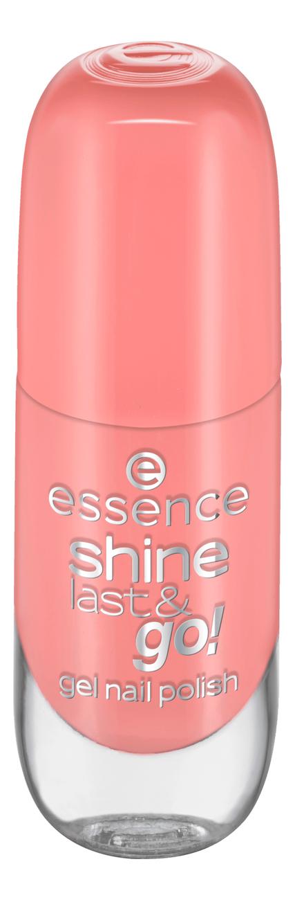 Купить Лак для ногтей Shine Last & Go! 8мл: 70 Sunset Lover, Лак для ногтей Shine Last & Go! 8мл, essence