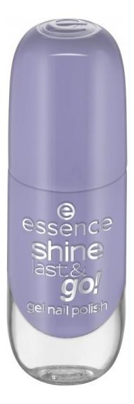 Купить Лак для ногтей Shine Last & Go! 8мл: 71 Sweet Dreams, Лак для ногтей Shine Last & Go! 8мл, essence