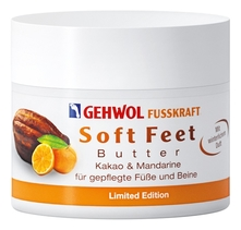 Gehwol Крем-баттер для ног с экстрактом какао и мандарина Fusskraft Soft Feet Butter 50мл