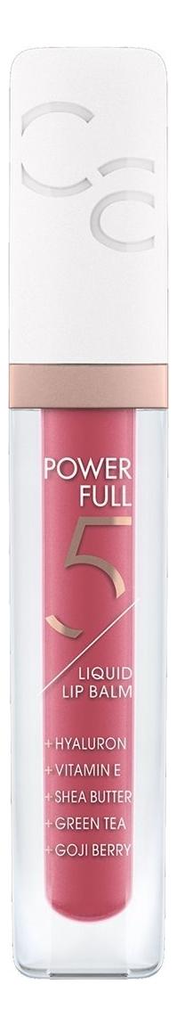 Купить Бальзам для губ Powerfull 5 Liquid Lip Balm 4, 5мл: 050 Fresh Acai Berry, Catrice Cosmetics