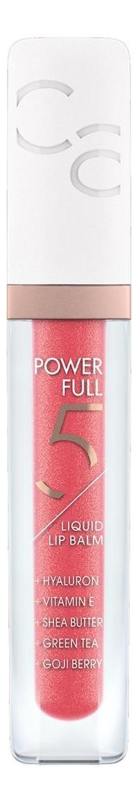 Бальзам для губ Powerfull 5 Liquid Lip Balm 4,5мл: 060 Sparkling Dragon fruit