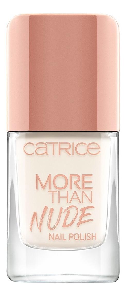 Купить Лак для ногтей More Than Nude Nail Polish 10, 5мл: 10 Cloudy Illusion, Catrice Cosmetics