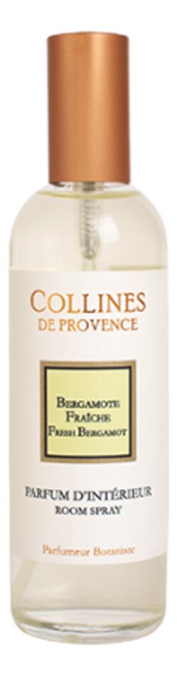 Интерьерные духи Les Naturelles 100мл: Fresh Bergamot недорого