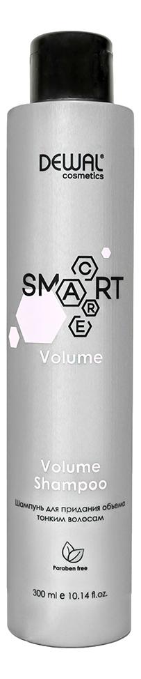 Шампунь для придания объема тонким волосам Cosmetics Smart Care Volume Shampoo: Шампунь 300мл