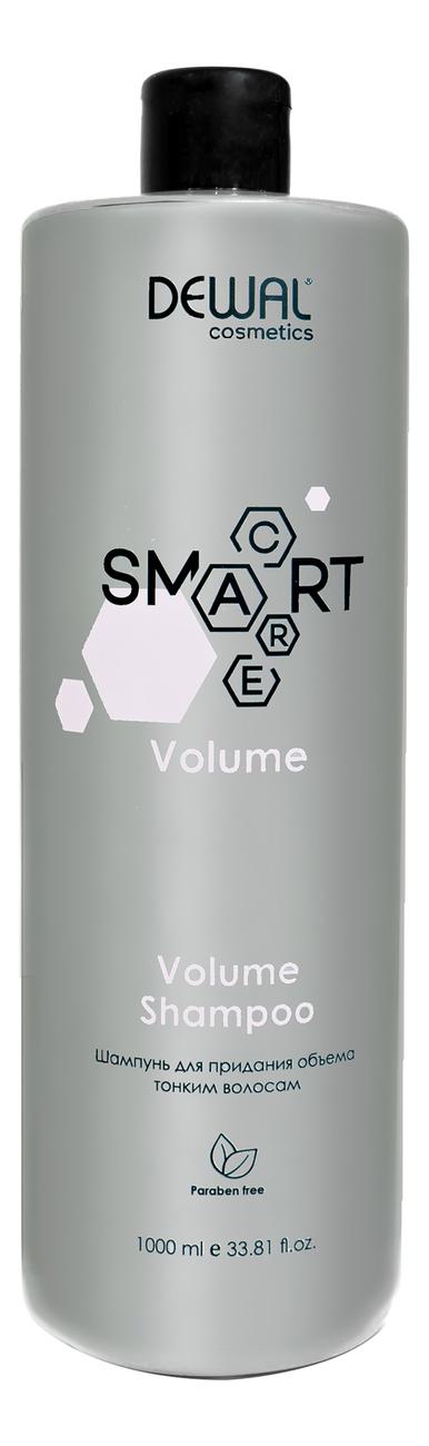 Шампунь для придания объема тонким волосам Cosmetics Smart Care Volume Shampoo: Шампунь 1000мл