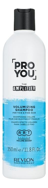Купить Шампунь для объема волос Pro You The Amplifier Volumizing Shampoo: Шампунь 350мл, Revlon Professional