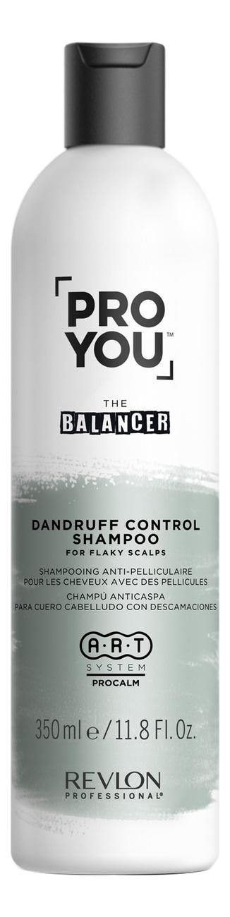 Купить Шампунь для волос против перхоти Pro You The Amplifier The Balancer Dandruff Control Shampoo: Шампунь 350мл, Revlon Professional