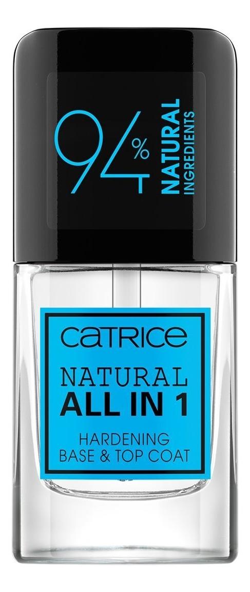 Купить Покрытие базовое и верхнее для ногтей Natural All in 1 Hardening Base &Top Coat 10, 5мл, Покрытие базовое и верхнее для ногтей Natural All in 1 Hardening Base &Top Coat 10, Catrice Cosmetics