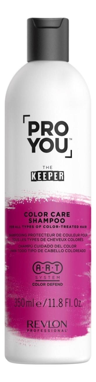 Купить Шампунь для защиты цвета окрашенных волос Pro You The Keeper Color Care Shampoo: Шампунь 350мл, Revlon Professional