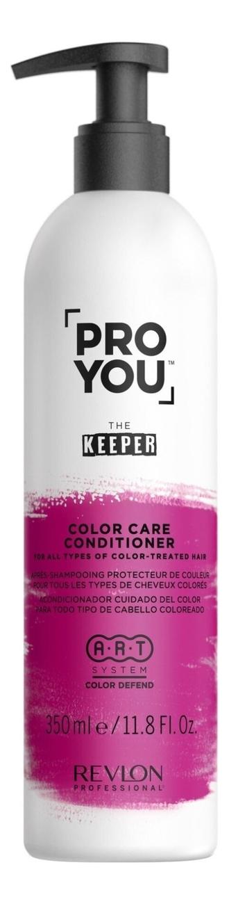 Купить Кондиционер для защиты цвета окрашенных волос Pro You The Keeper Color Care Conditioner: Кондиционер 350мл, Revlon Professional
