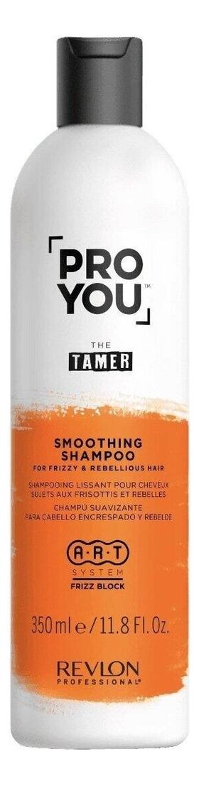Купить Разглаживающий шампунь для вьющихся и непослушных волос Pro You The Tamer Smoothing Shampoo: Шампунь 350мл, Revlon Professional