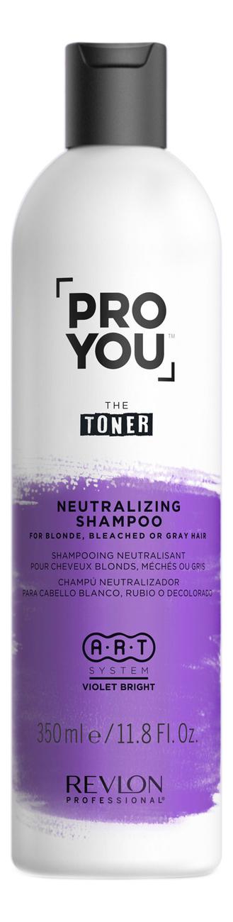 Купить Нейтрализующий шампунь для светлых обесцвеченных волос и седых волос Pro You The Toner Neutralizing Shampoo: Шампунь 350мл, Revlon Professional