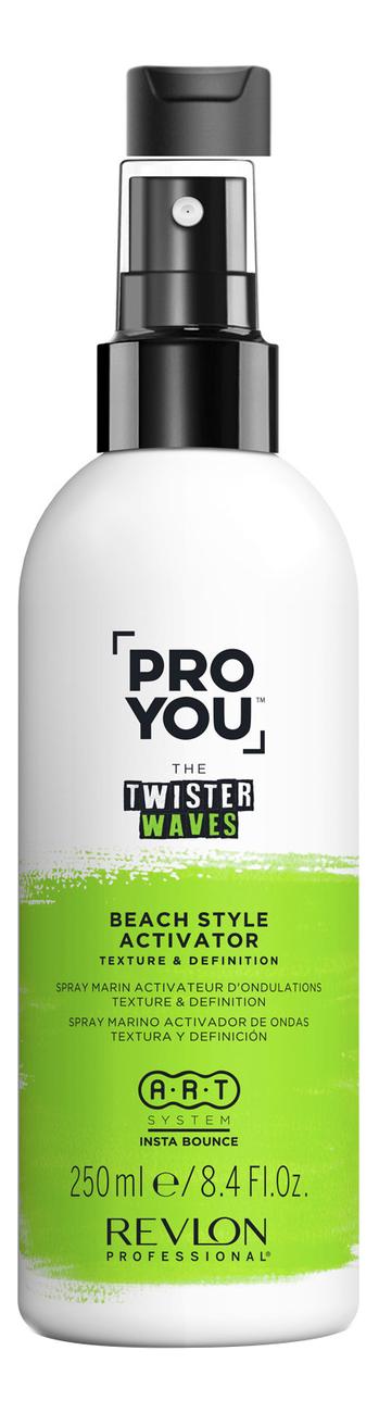 Купить Текстурирующий спрей для пляжной укладки волос Pro You The Twister Waves Beach Style Activator 250мл, Revlon Professional