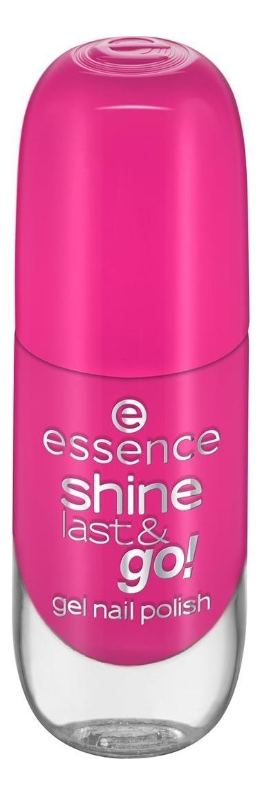 Купить Лак для ногтей Shine Last & Go! Gel Nail Polish 8мл: 66 Rock Your Body, Лак для ногтей Shine Last & Go! Gel Nail Polish 8мл, essence