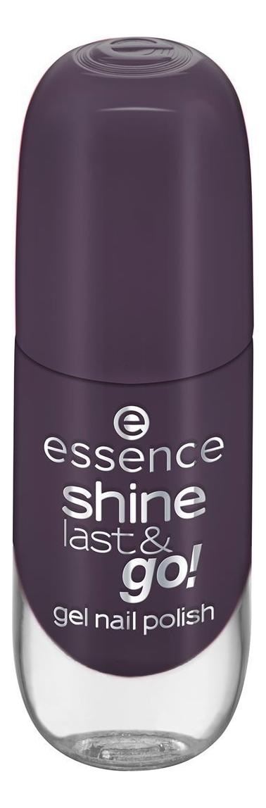 Купить Лак для ногтей Shine Last & Go! Gel Nail Polish 8мл: 67 Free Spirit, Лак для ногтей Shine Last & Go! Gel Nail Polish 8мл, essence