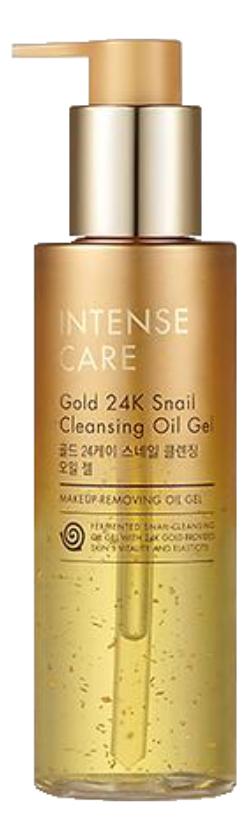 Масло-гель для лица с муцином улитки и коллоидным золотом Intense Care Gold 24K Snail Cleansing Oil Gel 190мл chi luxury black seed oil curl defining cream gel