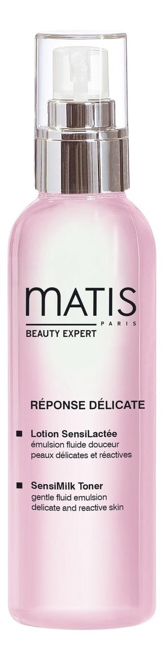 Молочко для снятия макияжа Reponse Delicate Lotion SensiLactee 200мл, Matis  - Купить